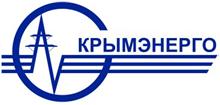 крымэнерего