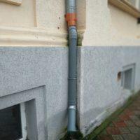 Ремонт ливневой канализации